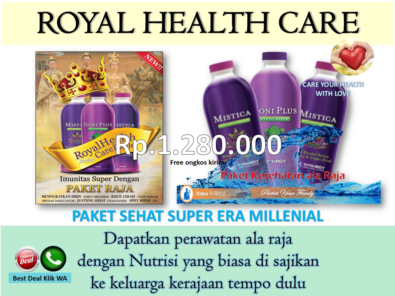 ROYAL HEALTH CARE - PAKET RAJA